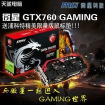 微星 MSI GTX760 GAMING N760 TF2GD5/OC 超频版 现货特价 价格:1699.00