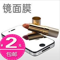 苹果4手机贴膜iPhone4镜子膜保护膜iphone4s镜面膜5代贴膜全身膜 价格:2.00