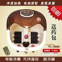 正品普立足浴盆自动按摩洗脚盆加热泡脚盆电动滚轮足浴器深桶包邮 价格:330.00