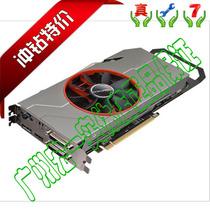实体正品 全新 七彩虹 镭风HD7850 毒蜥版D5 1024M 1G显卡 行货 价格:1091.00