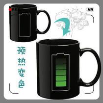电池电量变色杯黑陶瓷杯 另售牵手牛奶杯 水立方杯 tayohya -感温 价格:22.00