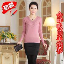 【天天特价】女士羊绒衫针织衫羊毛衫打底衫气质修身毛衣女 价格:115.00
