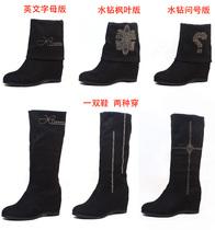 正品弹力靴子女春秋短靴女鞋坡跟两穿长靴内增高绒面马丁靴女单靴 价格:83.00