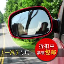 华仕大视野夏利N3后视镜 夏利N3倒车镜片 夏利N3蓝镜 价格:24.50