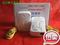 性能超好!原装欧洲大品牌Corinex AV200M电力猫高清IPTV非常好! 价格:56.00