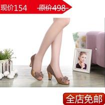 2013新款正品百丽高跟鱼嘴鞋粗跟浅口蝴蝶结真皮拼色女单鞋 价格:154.00