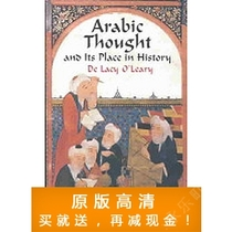 Arabic Thought and Its Place in History by De Lacy O-eary 价格:7.50
