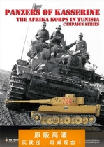 Panzers of Kasserine: The Afrika Korps in Tunisia (Campaigns 价格:7.50