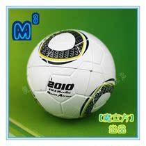 【圣手二阶足球魔方】2阶日月星辰足球2010世界杯魔方 价格:27.00