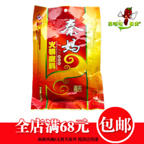 重庆特产 秦妈麻辣火锅底料调料300克g 可批发 最低5元邮费包续重 价格:8.00