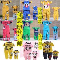 2013新款韩版男童套装女童秋装婴儿童装宝宝春季衣服装0-1-2-3岁 价格:25.00