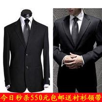 正品阿玛尼男装西服 正装商务休闲男士西装薄修身套装加大码 韩版 价格:550.00