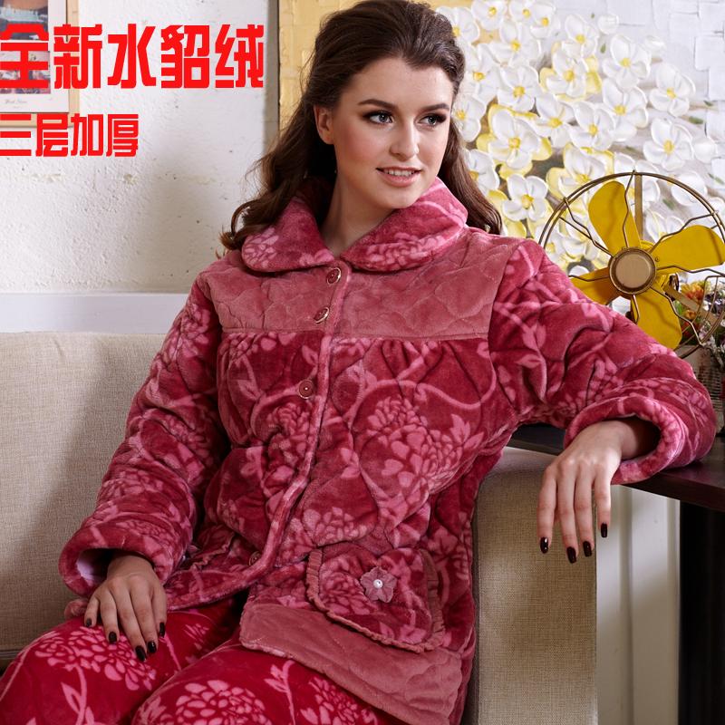 拍下118  冬季珊瑚绒夹棉睡衣女士 法兰绒加厚水貂绒棉袄 家居服 价格:138.91