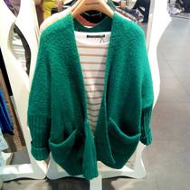 百家好Basic House正品代购2013秋冬装针织衫外套HNKT721C 现货 价格:99.00