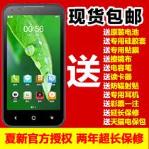 现货包邮!Amoi/夏新 N850阿里手机系统四核智能机大咖送礼包 价格:698.00