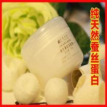 清洁第一步氨基酸蚕丝蛋白洁面膏弱酸性无刺激温和祛痘乳洗面奶 价格:29.98
