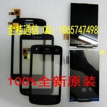 酷派 5860 D539 5899触摸屏显示屏 手写屏8810 价格:15.00