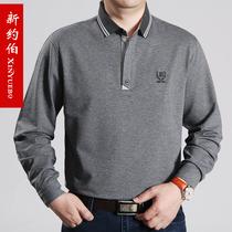 新约伯男装2013秋装新款中老年爸爸装翻领小格子长袖T恤上衣 价格:89.00