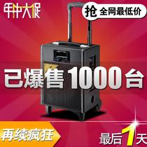 新科天籁2号户外拉杆音响大功率 移动电瓶音箱 广场舞便携式 特价 价格:399.00