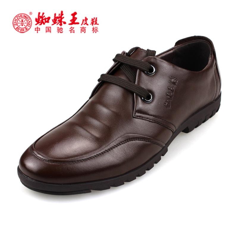 蜘蛛王男鞋正品 日常休闲真皮加大码男鞋 特小码皮鞋 特价包邮 价格:288.00