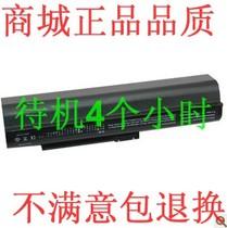 明基BENQ SC.20E01.001 2C.20E01.011 笔记本电池 9芯高容 价格:199.00