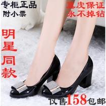 他她正品2013秋新款真皮时尚水钻高跟黑白色通勤粗跟OL大码女单鞋 价格:158.00
