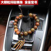 汽车挂件佛珠正品红玛瑙保平安车饰车用吊坠车载饰品摆件特价包邮 价格:69.00