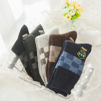 【爱团网推荐】男士加厚保暖羊毛袜   冬季新款 简约休闲羊毛袜 价格:2.50