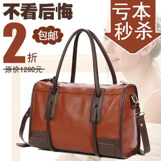女包新款2013 真皮包邮 韩版复古女士大包潮女单肩斜跨手提特价 价格:98.18