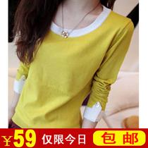 2013秋装新款韩版女装撞色长袖针织打底衫修身显瘦女式t恤上衣潮 价格:59.00