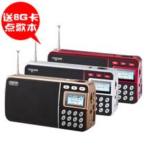 乐果R908点歌机便携插卡式数码音箱小音响外放FM收音机MP3播放器 价格:168.00