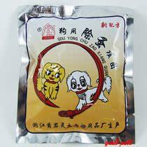 批发特价 好伙伴狗圈用型除蚤项圈 驱虫/宠物用品跳蚤小型犬 泰迪 价格:1.80