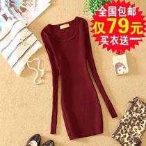 韩版修身中长打底毛衣冬加厚螺纹针织衫弹力大码圆领包臀毛衣裙女 价格:79.00