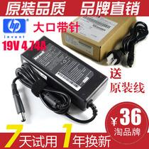 三皇冠 HP 惠普 Compaq nc8430 笔记本电源适配器 充电器送线 价格:36.00