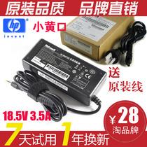 三皇冠 HP 惠普 Voodoo Envy 133 笔记本电源适配器充电器 价格:28.00