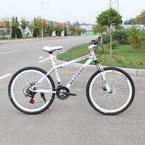 26寸山地自行车X4/21速24禧玛诺变速车/双碟刹快拆轴超捷安思途 价格:399.00