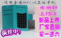七喜TD720 TD710 H705 普莱达F10 F3保护套外壳子皮套手机壳 价格:16.00