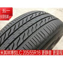 二手汽车米其林轮胎LC 205/55R16马六昊锐A6卡罗拉思域205 55 16 价格:380.00