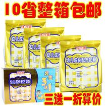 【2013年5月】贝因美500克3段 幼儿成长配方奶粉1-3岁 江浙沪包邮 价格:33.50