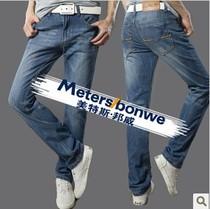 美特斯邦威牛仔裤男裤秋款男装薄款韩版潮直筒修身裤男牛仔长裤子 价格:48.90