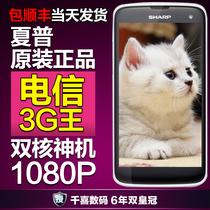夏普电信双模智能手机安卓4.0 超薄双核3G天翼cdma双模双待1080p 价格:580.00