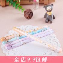 百能馒头家族/小熊免削铅笔子弹头 HB导弹铅笔 可换芯铅笔 3支装 价格:2.09