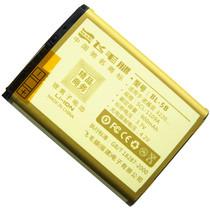 飞毛腿 诺基亚n80 3230 3220 6121c n90 N83 7360 6618 5140电池 价格:32.00