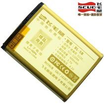 飞毛腿 诺基亚 6120c电池 5320 5300 5200 5500 BL-5B电池900毫安 价格:32.00