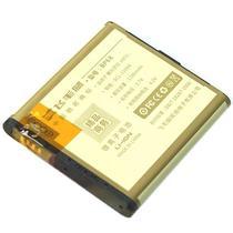 飞毛腿 摩托罗拉 BP6X电池 XT615 ME722 XT702 XT720 MB200 ME501 价格:32.00
