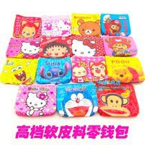卡通阿狸多啦A梦Kitty皮料硬币袋 玛丽维尼熊动物女士零钱包批发 价格:2.20