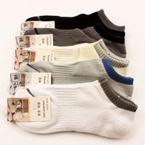 满39包邮运动首选男士加厚纯棉毛圈袜子 船袜 短袜 运动袜 篮球袜 价格:5.50