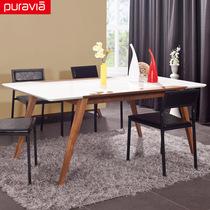 生活哲学家具 简约橡胶木实木脚餐桌 椅 组合实木长方形餐台 饭桌 价格:1329.00
