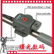 利拍LIBEC ZC-3DV全能遥控器 【正品】行货三脚架/摇臂线控 价格:550.00