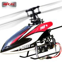 美嘉欣F47-V2单桨遥控飞机模型玩具四通道2.4G无刷直升机可换电池 价格:198.00